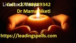 +27788889342 Simple Love Spells That Work for Real