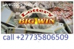 INSTANT MONEY SPELLS & LOTTERY SPELLS +27735806509