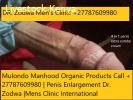 Mens Clinic International Mens Clinic pens enlargement