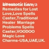 Powerful Lost Love spells that work fast +27789456728