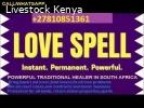 Traditional Healer+27810851361 Maseru,Francis Town